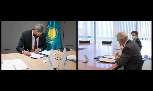 EUIPO - IP Office of the Republic of Kazakhstan meeting